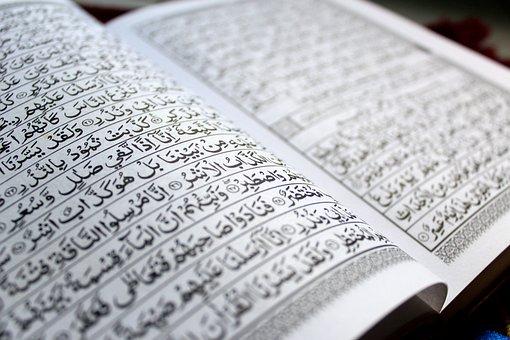 200 Free Quran Islam Images Pixabay