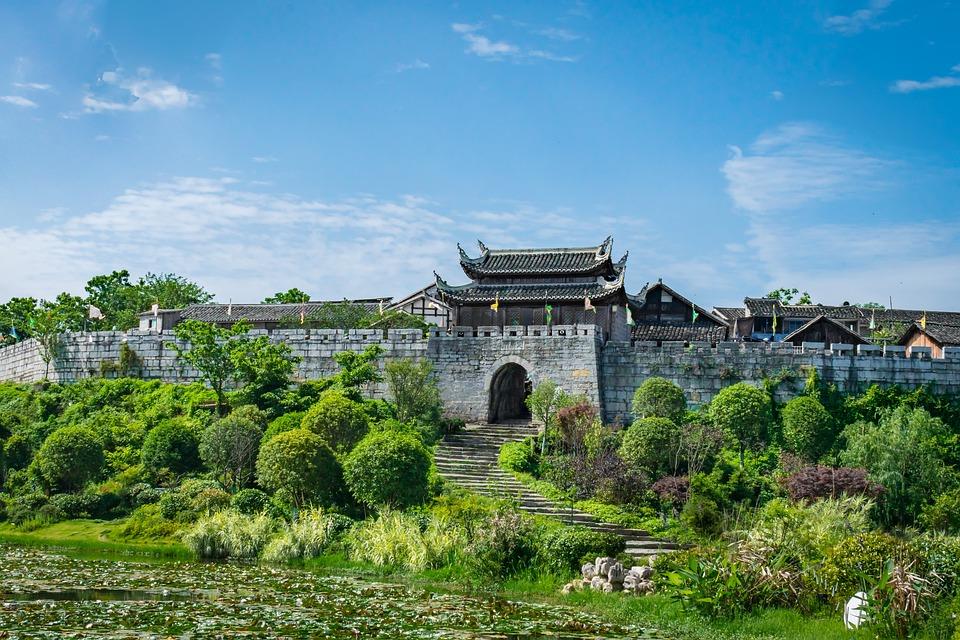 Qingyan Ancient Town, Guiyang