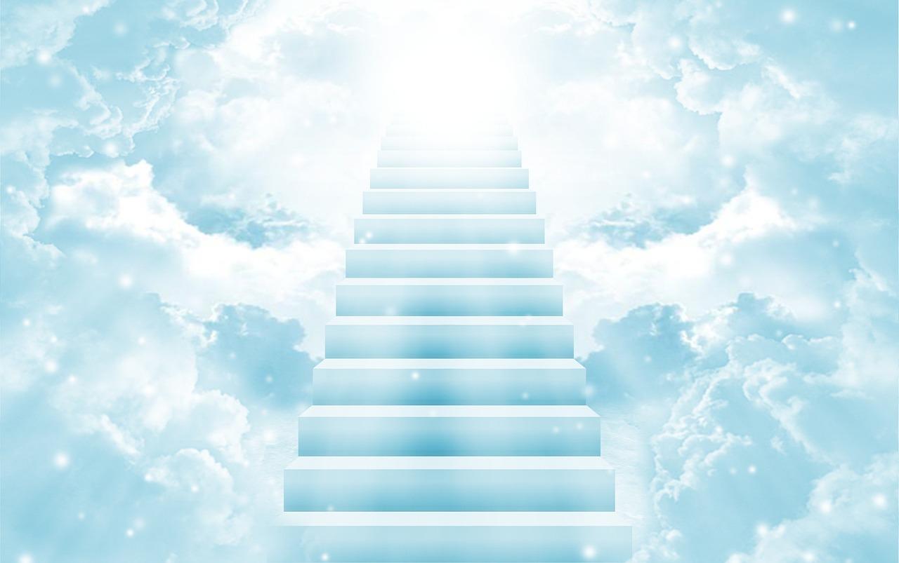 Новый, лестница в небо открытки