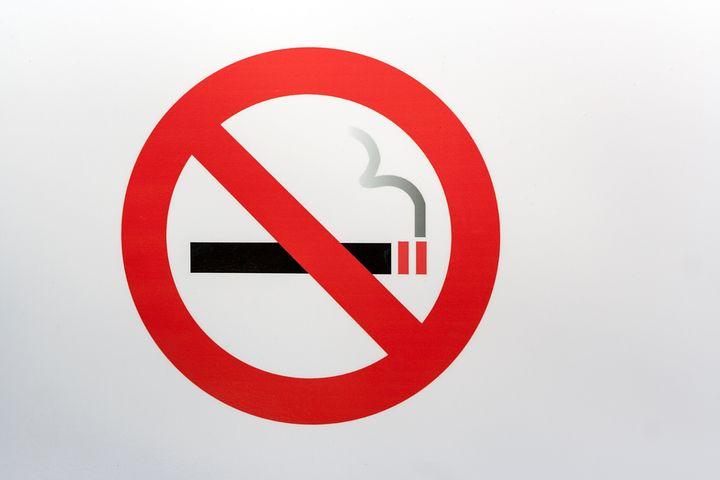 Днем рождения, картинки смешные курить запрещено