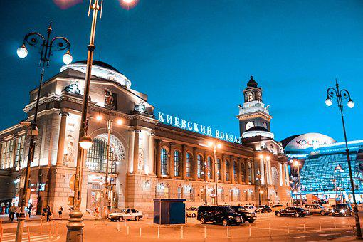 Купить ЖД билеты из Москвы