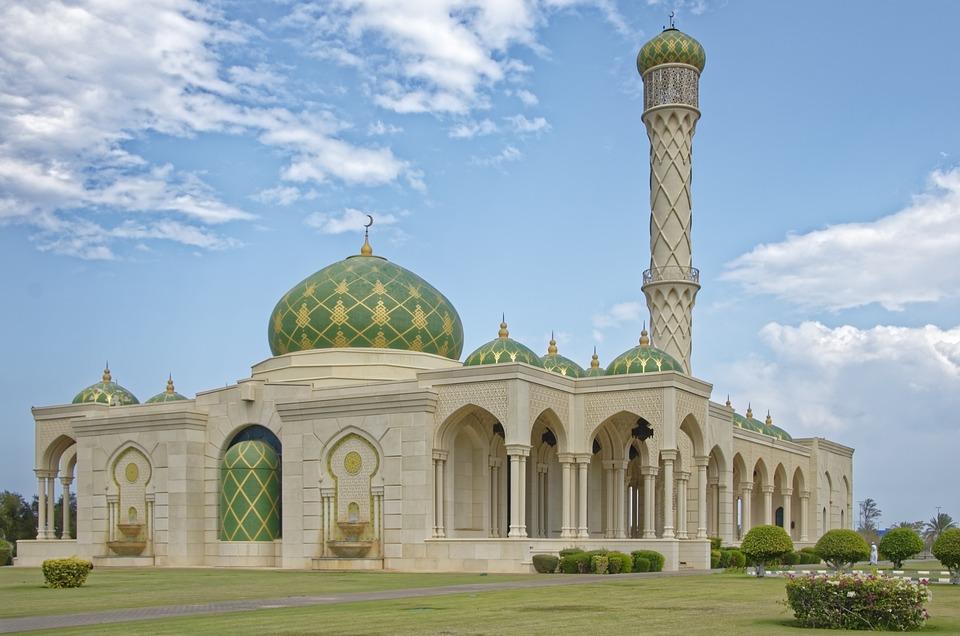 Oman, Maskat, Zulfa Meczet, Minaret, Kopuła