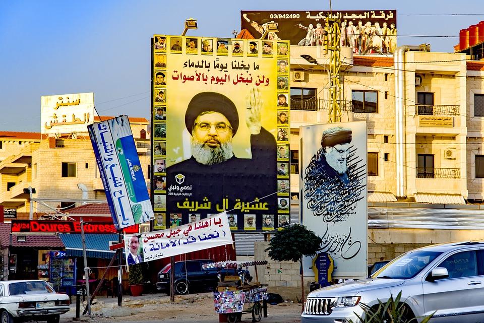 Man, Politician, Poster, Leader, Shiite, Nasrallah
