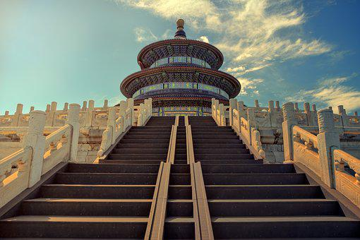 Beijing, Temple Of Heaven, Stairs