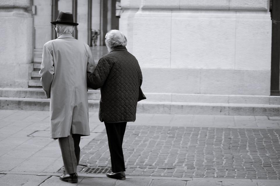 В центре соцобслуживания на Зеленодольской отметят День пожилых людей