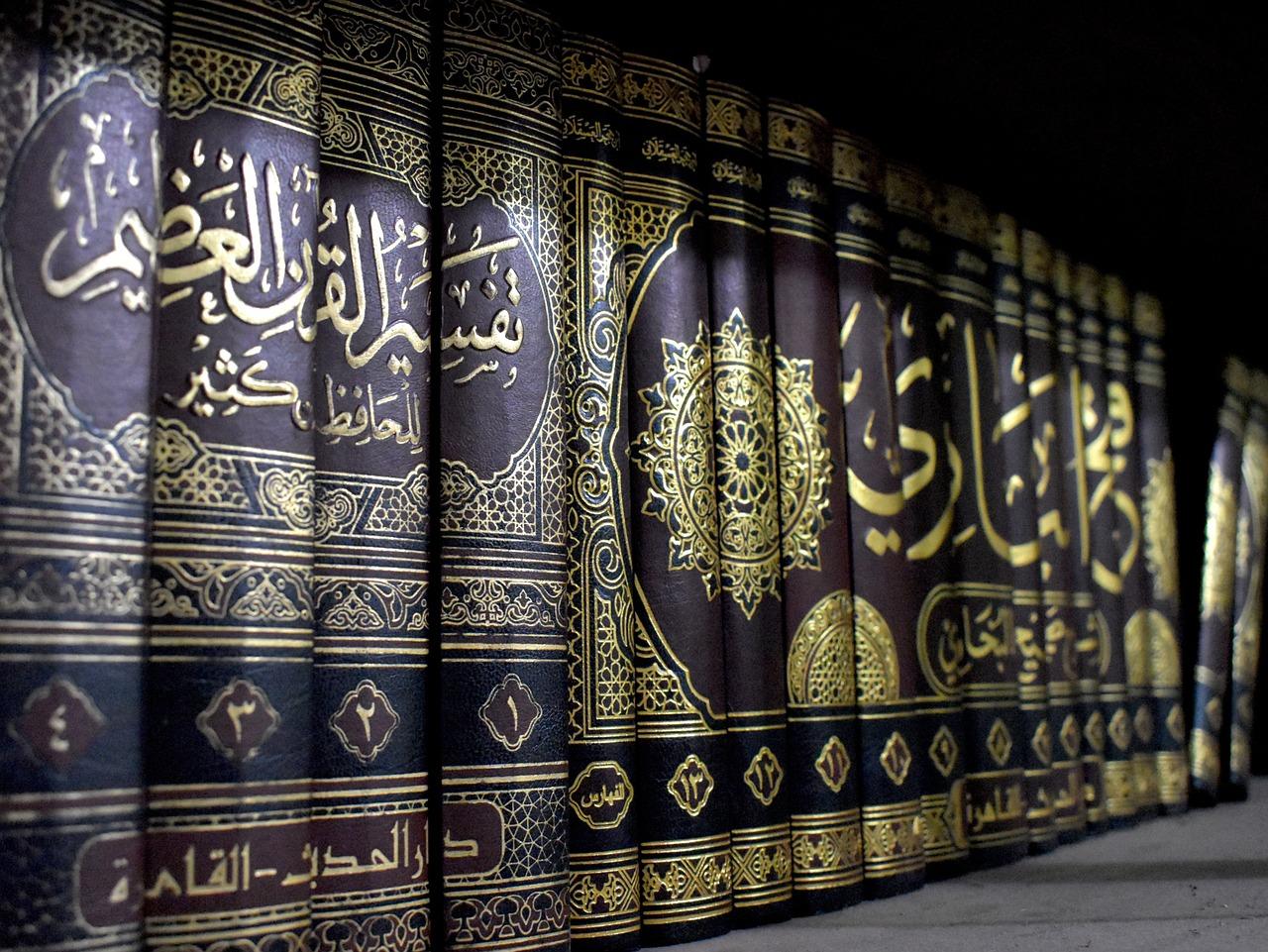Очень красивые книги ислам