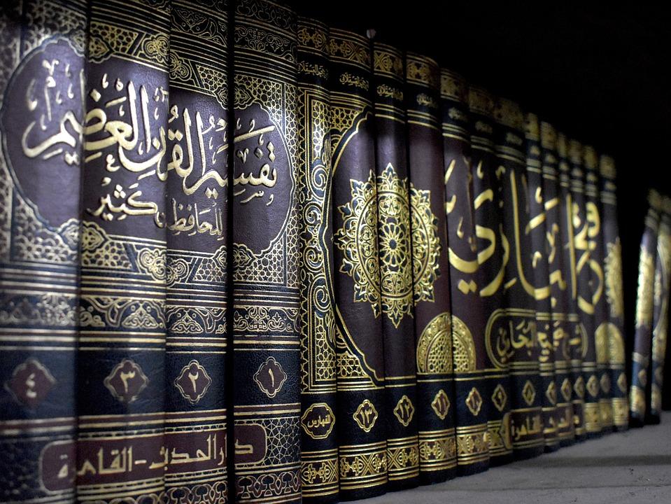 Islamique Livre Arabe Hadith Photo Gratuite Sur Pixabay