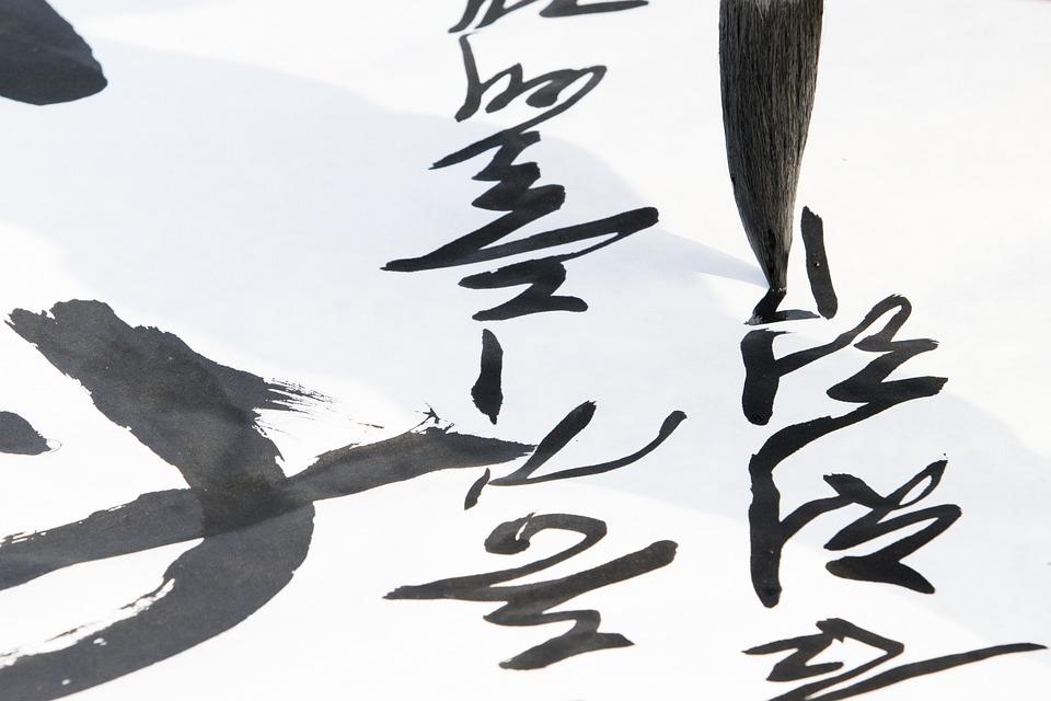 Kaligrafi, Artis, Seni, Kreativitas, Makan, Sikat