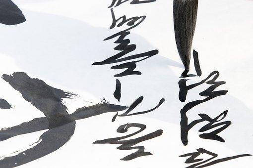Calligraphy, Calligraphic, Artist, Art