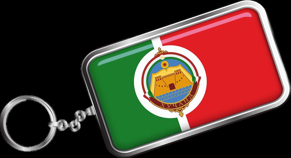 Nyckelring Iran Tadzjikistan · Gratis bilder på Pixabay 36effc262851c