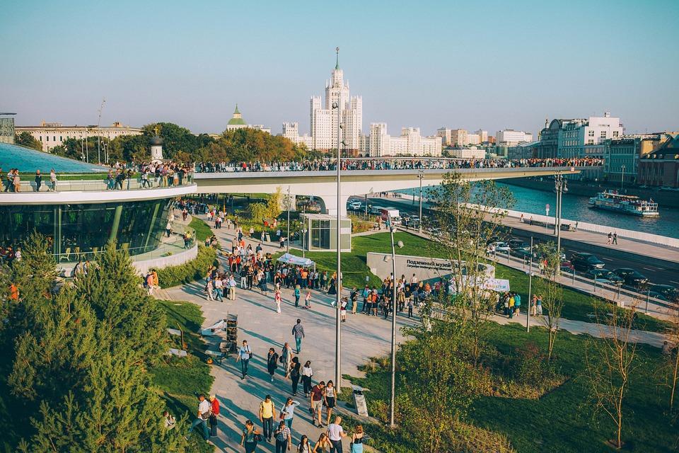 Zaryadye, Parco, Moscow, Mosca, Park, Зарядье, Giorno
