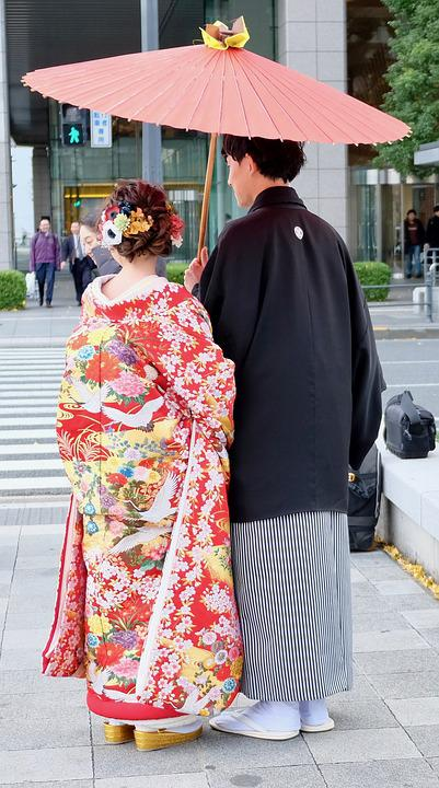 Japanese, Traditional, Bridal, Kimono, Wedding, Dress