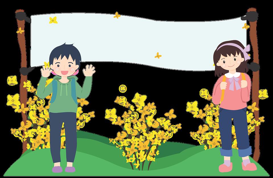 입학, 새학기, 개나리, 봄, 노란색, 학생, 아이, 꽃, 초등학생, 안내