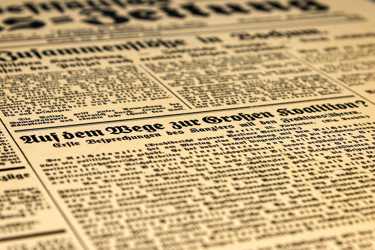 северу картинки для газетной статьи пошиву ремонту