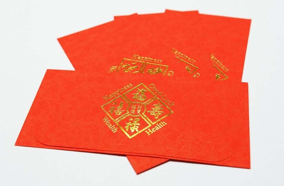 紅包, 过年, 春节, Red Envelope, Chinese New Year