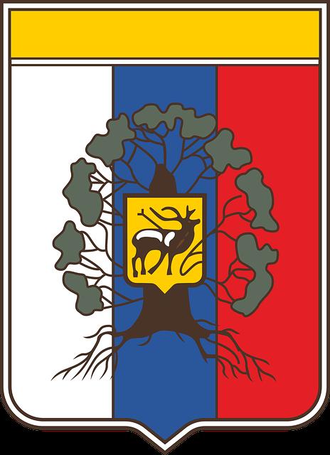 успешной герб города урюпинск фото же, талантливую актрису
