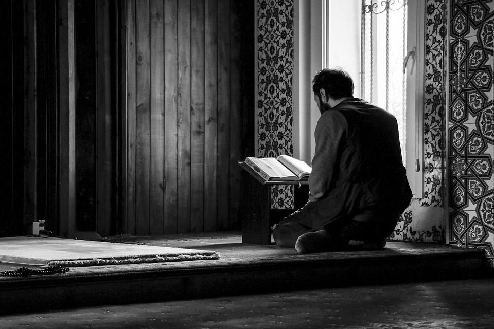 Коран, Read, Читать, Ислам, Муслим, Арабский, Книга