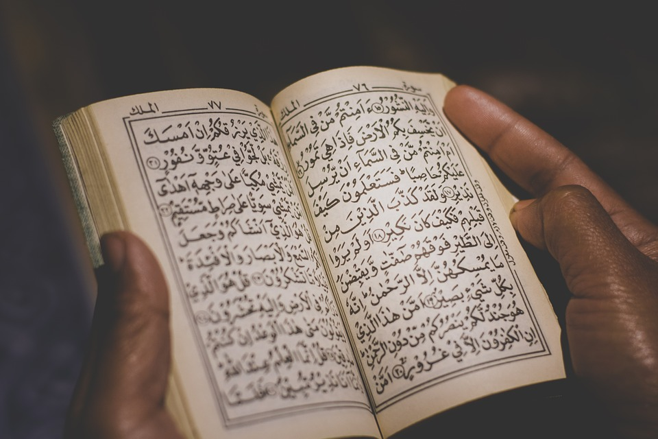 Quran, Ramadhan, Muslim, Islamic, Religious, Mubarak