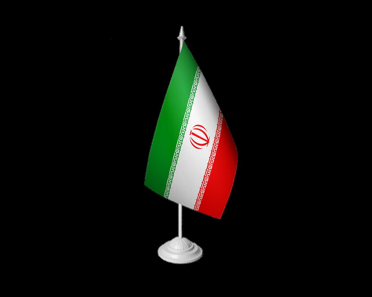 Flag Persepolis Cyrus Free Image On Pixabay