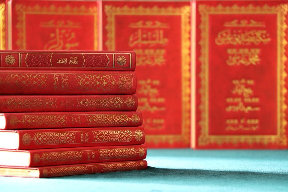 Risale Coran Culte - Photo gratuite sur Pixabay