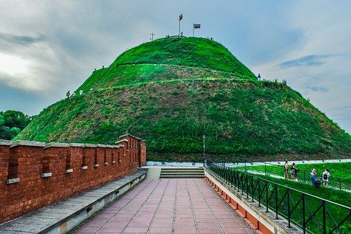 Kosciuszko'S Mound, Hill, Monument, Wall