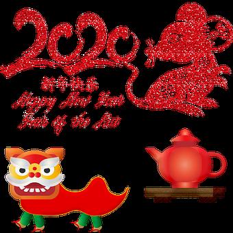 Jahr Der Ratte 2020 Bilder Kostenlose Bilder Herunterladen