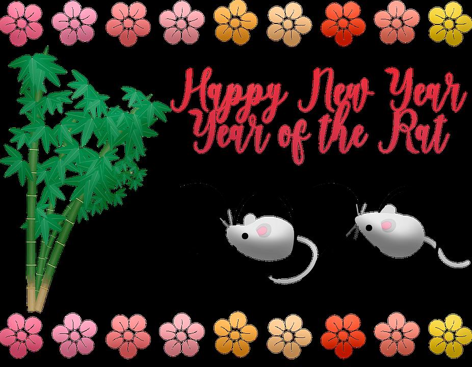 השנה הסינית החדשה, שנת החולדה, החולדה, האריה, התה