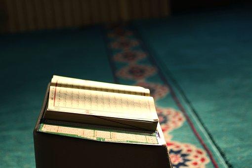 Quran, Islam, Muslim, Ramadhan, Doa