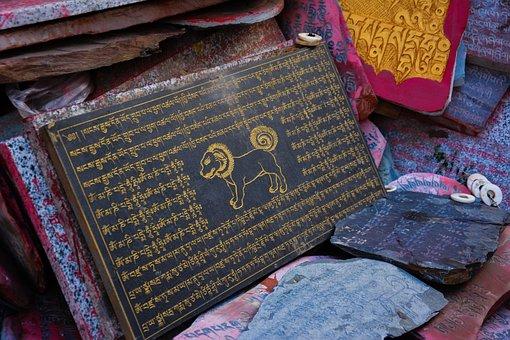 Mantra, Tibet, Prayer, Pray, Spiritual