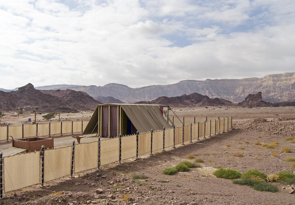 Tabernacle, Bible, Moses, Exodus, Wilderness, Israel