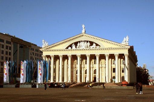 Hus, Pilar, Minsk, Arkitektoniske