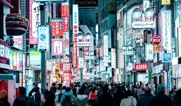 Tokyo, Japan, Shibuya, Night, Billboard