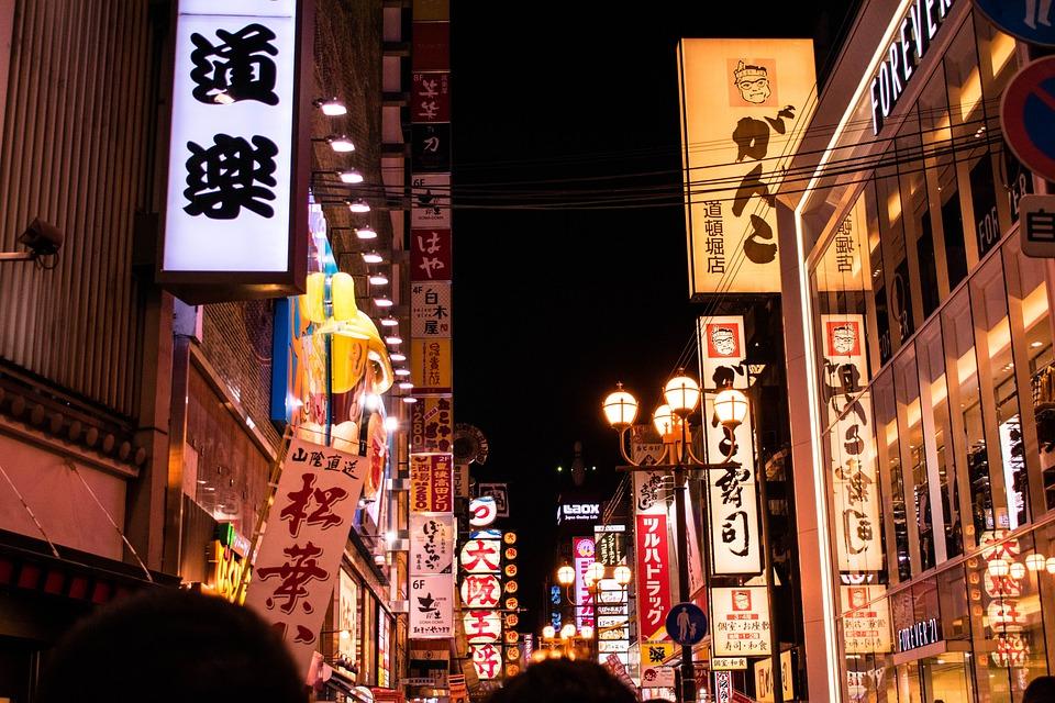 Japan, Nightlife, Nightscape, Travel, Asia, City