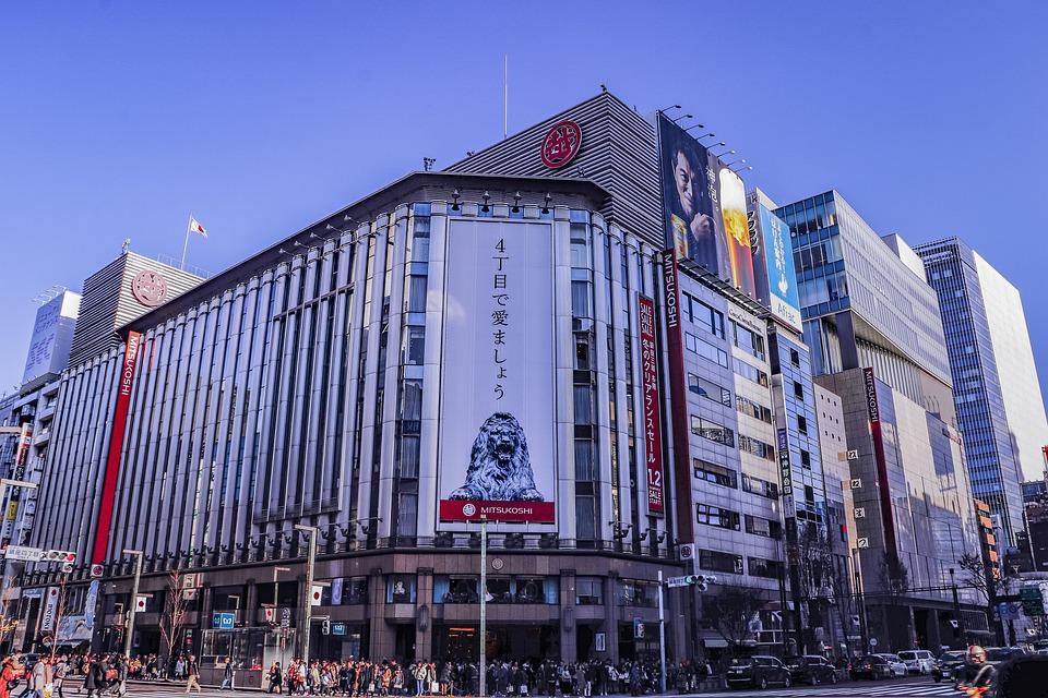 東京, 銀座, 銀座四丁目, 交差点, 三越, デパート, ビル, Tokyo, Ginza