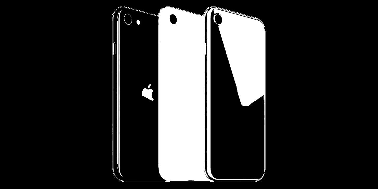 iphone se รุ่นที่ 2