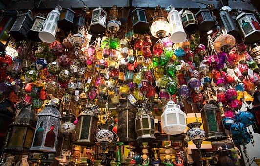 Рамадан, Религии, Культура, Ислам