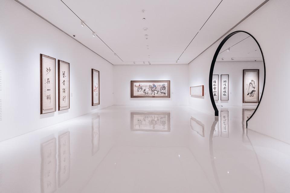 大田区 美術館