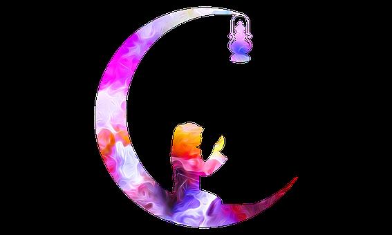 Ramadan, Ramadhan, Puasa, Muslim, Islam