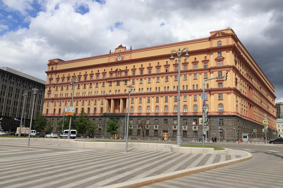 Собеседование в ФСБ: критерии отбора, особенности подбора кадров и правила поведения