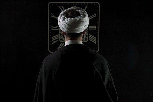 Clergé, Peuple Persan, Musulmans Chiites