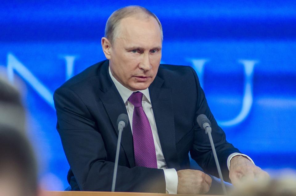 Указ Президента Российской Федерации от 17.05.2021 № 280