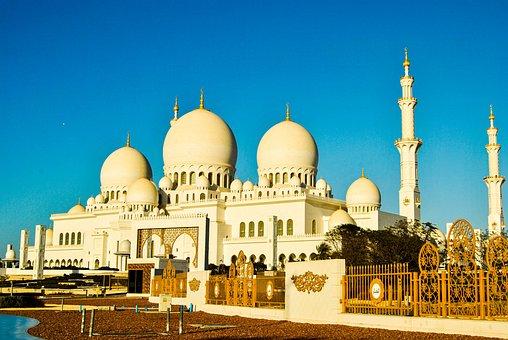 Quran, Muslim, Islam, Grand, Asia