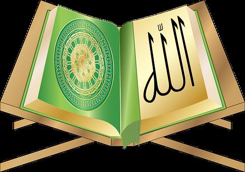 Quran, Teks Suci, Islam, Suci, Allah