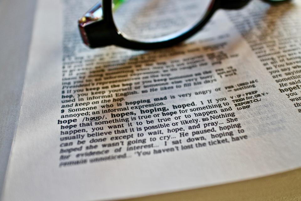 希望, 辞書, 定義, 意味, 本, ページ, 開いた本, 知識, 単語, 読み取り, 読書, 楽観的な