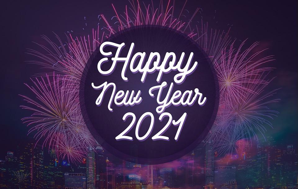 背景, バナー, 希望, ビュー, 新年のご挨拶, はがき, 幸せな, 新年, Pf, 挨拶, 花火