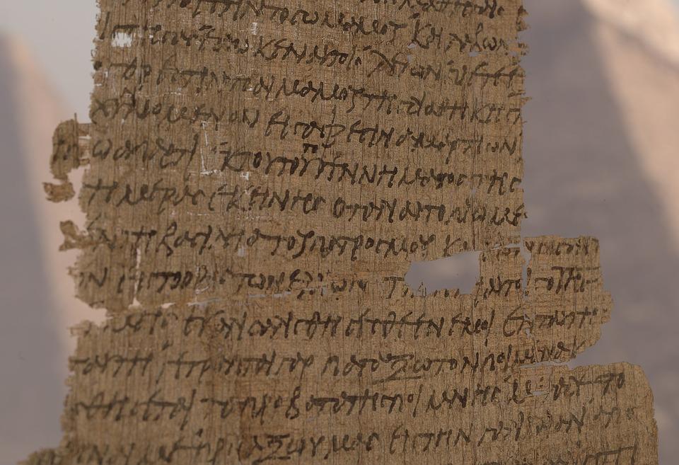 Papyrus, Egypt, Egyptian, History, Ancient, Religion
