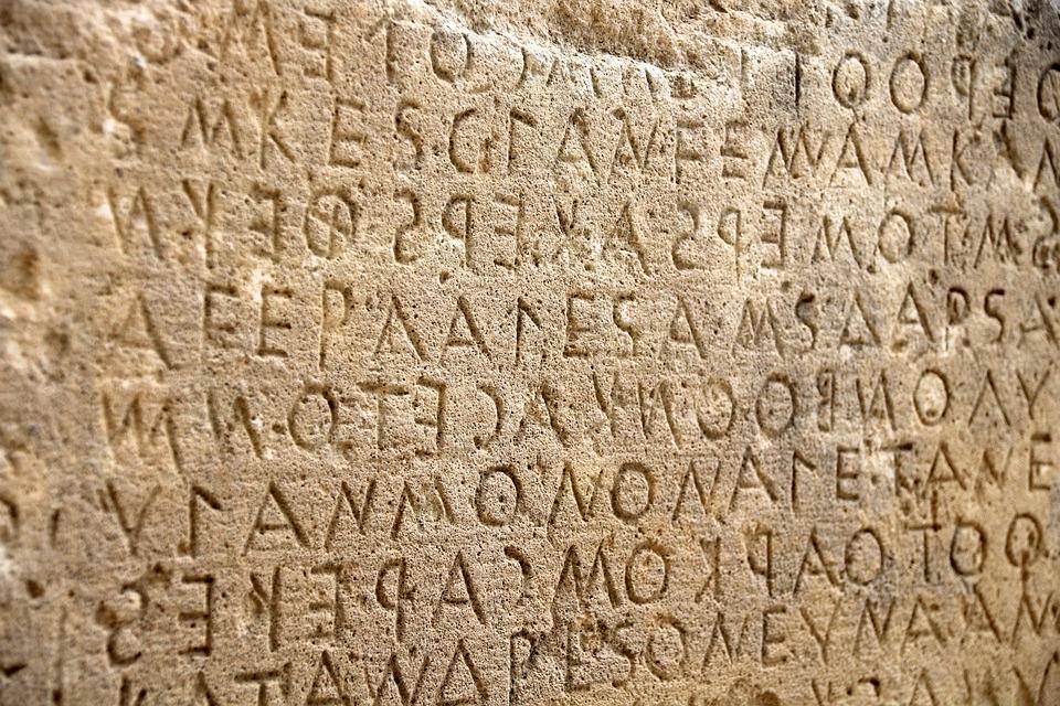 Litery, Tekstury Kamienia, Tle, Ściany, Roman, Grecki