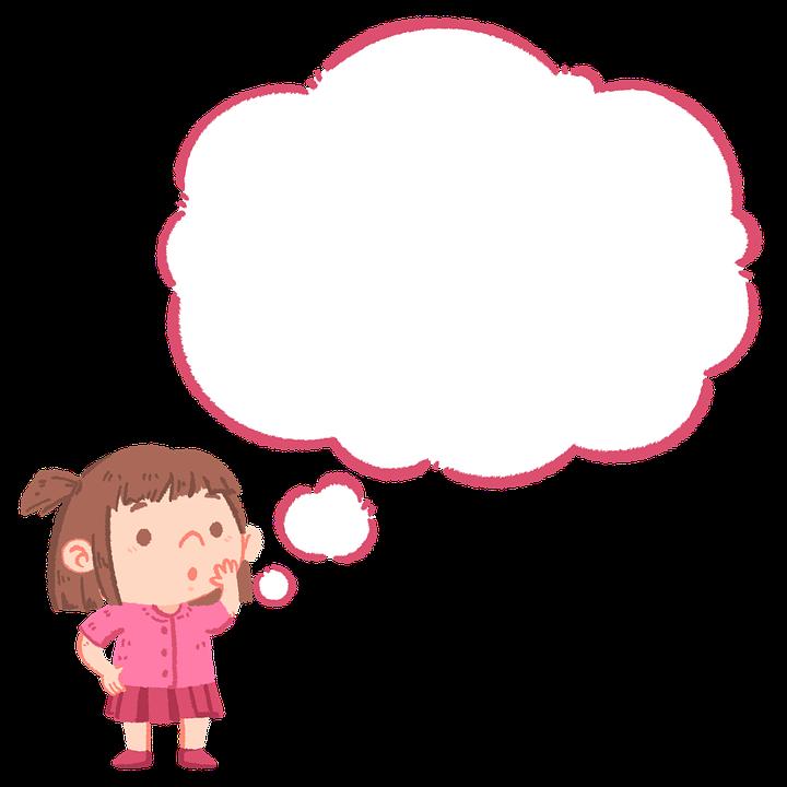 女の子, 思考, 泡を考えた, 子, 子ども, 思う, 音声, 対話, 吹き出し, 小児期, かわいい