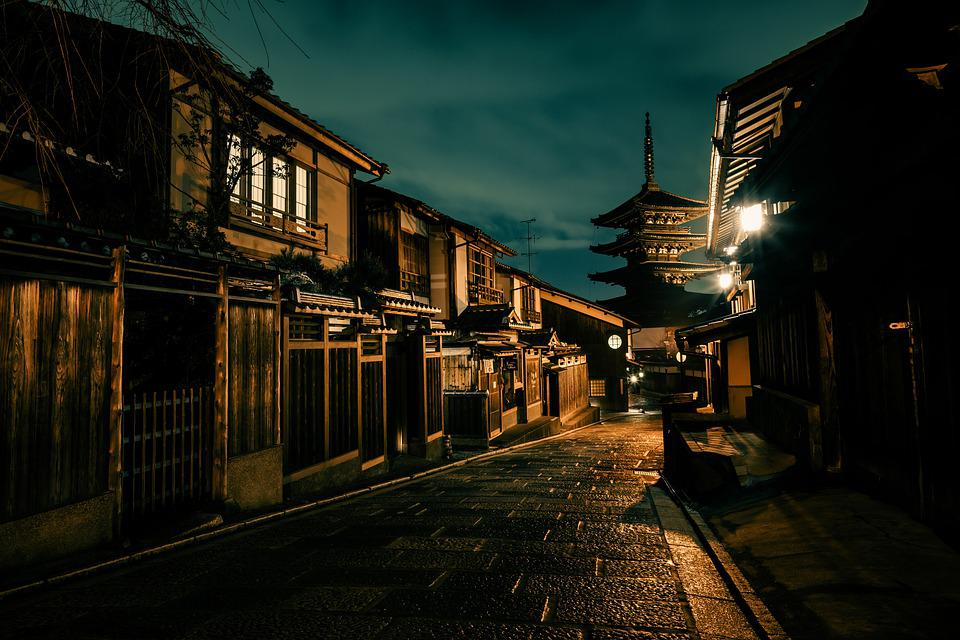 路地, 通り, 住宅, 建物, 5階建ての塔, 夜景, 旧市街, 祇園, 京都, 日本