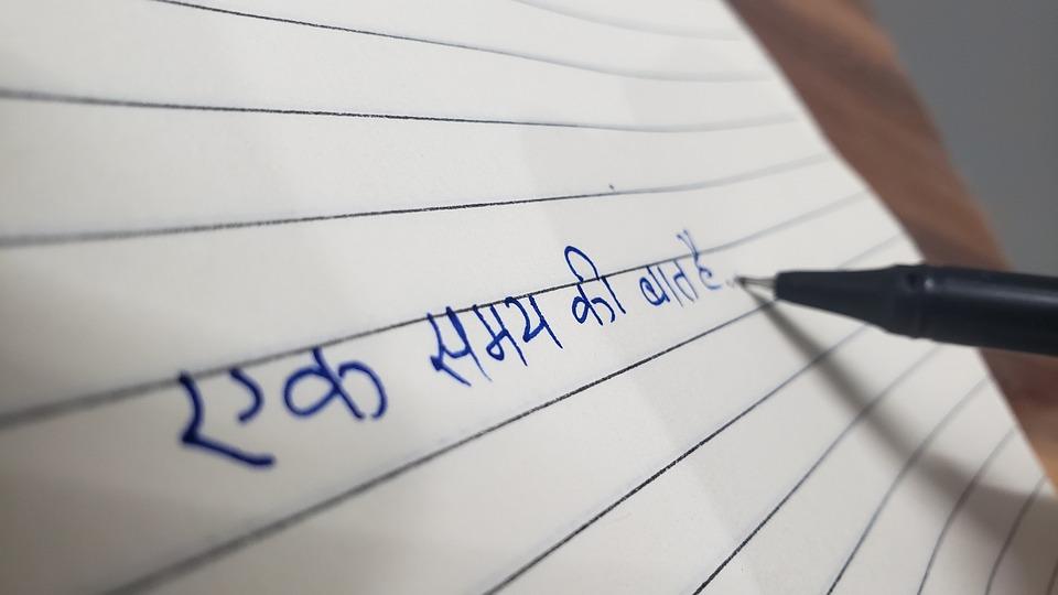 Hindi classes near me
